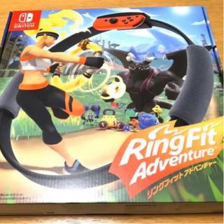 ニンテンドースイッチ(Nintendo Switch)の【新品未開封】リングフィット アドベンチャー スイッチ Switch(家庭用ゲームソフト)