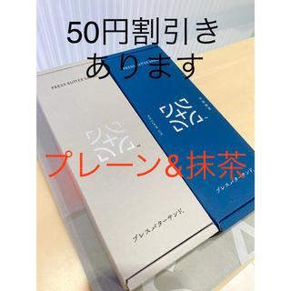 ベイク(beik)のプレスバターサンド 抹茶5個 プレーン5個(菓子/デザート)