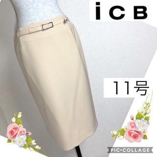 アイシービー(ICB)のiCBアイシービーのベルト付タイトスカート(11号)(ひざ丈スカート)