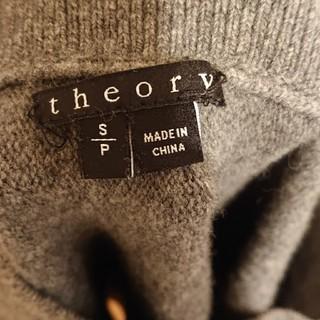 セオリー(theory)のtheory ニットスカート(ひざ丈スカート)