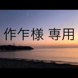 BRIDGESTONE - 【値下げ】BRIDGESTONE スタッドレスタイヤホイールセット