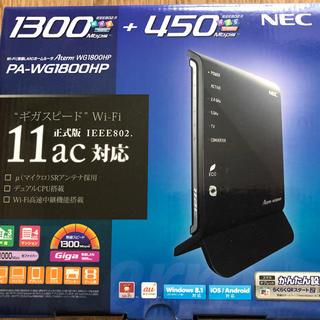 エヌイーシー(NEC)の【NEC】Wi-Fi(無線LAN)ホームルーター(PC周辺機器)