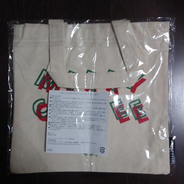 Starbucks Coffee(スターバックスコーヒー)のスタバ ホリデー ミニトート レディースのバッグ(トートバッグ)の商品写真