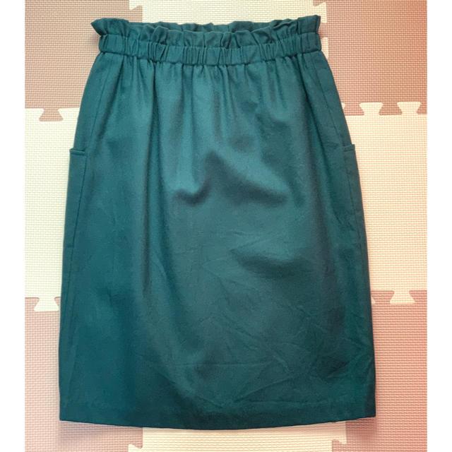Demi-Luxe BEAMS(デミルクスビームス)のDemi-Luxe BEAMS♡タイトスカート レディースのスカート(ひざ丈スカート)の商品写真