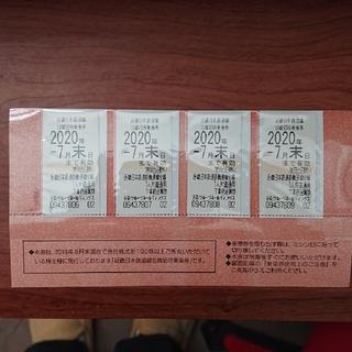 近畿日本鉄道の沿線乗車券(鉄道乗車券)