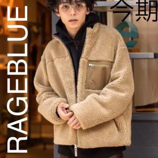 レイジブルー(RAGEBLUE)の新品同様◆レイジブルーRAGEBLUE◆今期 ボアジャケット ブルゾン キャメル(ブルゾン)