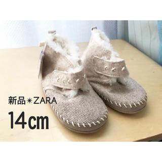 ZARA KIDS - 【新品】ZARA キッズ 冬用 靴 14㎝