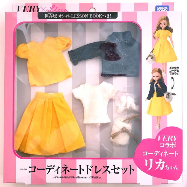 Takara Tomy(タカラトミー)のリカちゃん🍒 キッズ/ベビー/マタニティのおもちゃ(ぬいぐるみ/人形)の商品写真