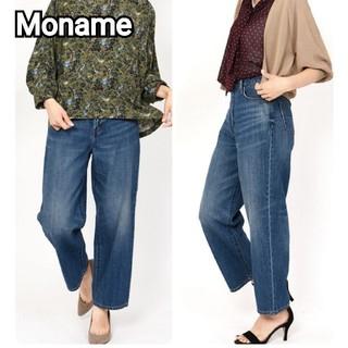 Moname モナーム ワイドテーパード デニムパンツ 24(デニム/ジーンズ)