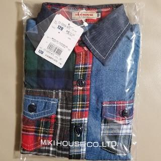 mikihouse - ミキハウス パッチワーク風チェックシャツ120