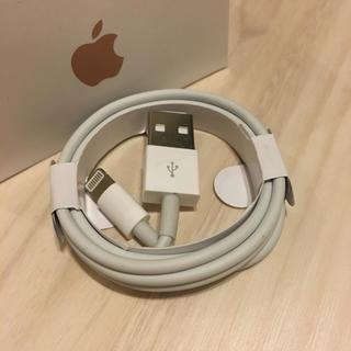 iPhone - iPhone 純正品質 ライトニングケーブル 1本