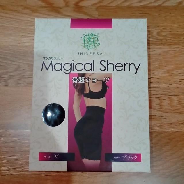 マジカルシェリー Mサイズ レディースの下着/アンダーウェア(ショーツ)の商品写真