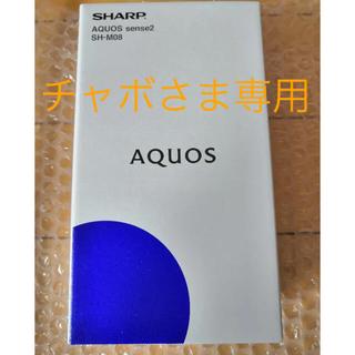 SHARP - SHARP AQUOS sense2 SH-M08