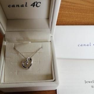 canal4℃ - カナル4℃ダイヤ&アクアマリンネックレス