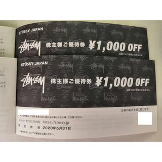 ステューシー(STUSSY)のTSIホールディングス株主優待STUSSY 1000円割引券 10枚セット(ショッピング)