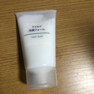 MUJI (無印良品) - 無印 マイルド洗顔フォーム