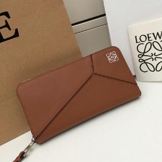 LOEWE - LOEWE  長財布
