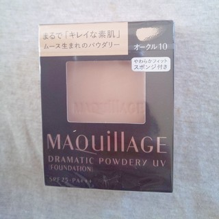 マキアージュ(MAQuillAGE)のマキアージュ ドラマティックパウダリーUV レフィル(ファンデーション)