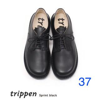 トリッペン(trippen)のトリッペン  スプリント 黒 37 SPRINT-BOX(ローファー/革靴)
