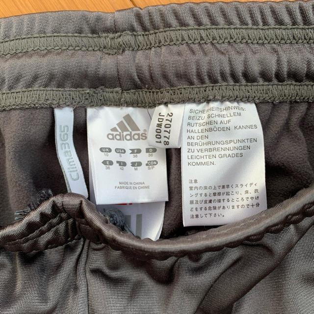 adidas(アディダス)のアディダスジャージセット レディースのレディース その他(セット/コーデ)の商品写真