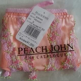 ピーチジョン(PEACH JOHN)の新品未開封☆PEACH JOHNピーチジョン☆グレーシーサーキットパンティS(ショーツ)