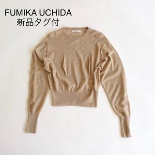 ジョンリンクス(jonnlynx)の新品 定価46,200円 fumika uchida カシミアセーター(ニット/セーター)