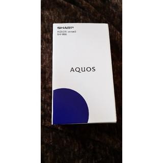 アクオス(AQUOS)のSHARP AQUOS sense2SH-M08 アッシュイエロー simフリー(スマートフォン本体)