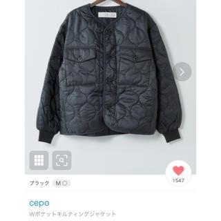 CEPO - セポ Wポケットキルティングジャケット