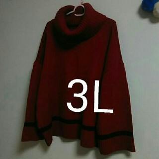 大きいサイズニット 3L(ニット/セーター)