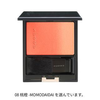 SUQQU - スック SUQQU チーク #08 桃橙 MOMODAIDAI 7.5g
