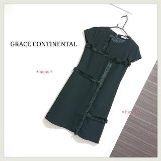 GRACE CONTINENTAL - GRACE CONTINENTAL*ファーラインワンピース