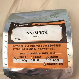 LUPICIA - ルピシア 茶葉 ナツコイ 紅茶