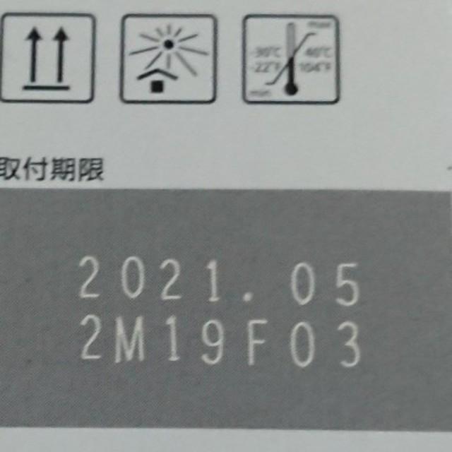 Canon(キヤノン)のキャノン インクカートリッジ 370 371XL 純正 6色セット スマホ/家電/カメラのPC/タブレット(PC周辺機器)の商品写真