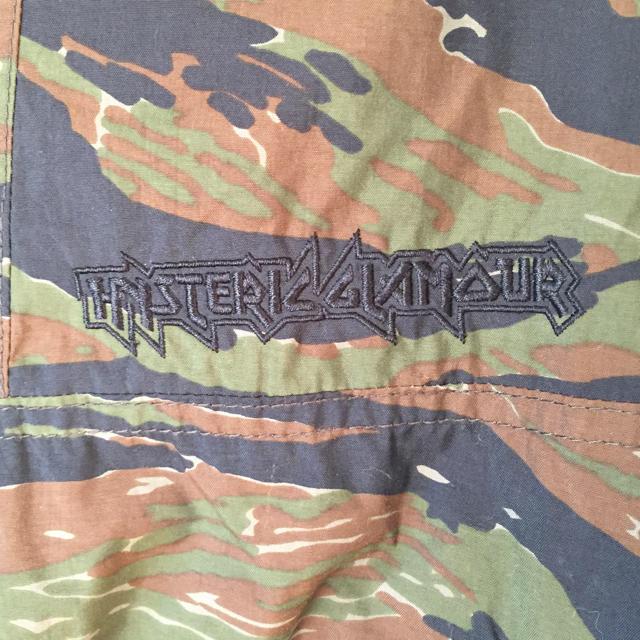 HYSTERIC GLAMOUR(ヒステリックグラマー)の正規品 HYSTERIC GLAMOUR/ヒステリックグラマー タイガーカモ メンズのジャケット/アウター(ナイロンジャケット)の商品写真