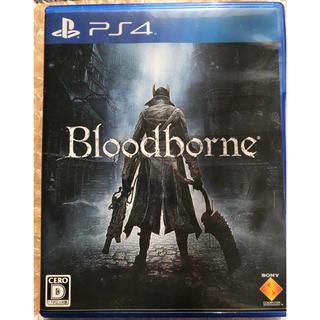 PlayStation4 - Blood borne