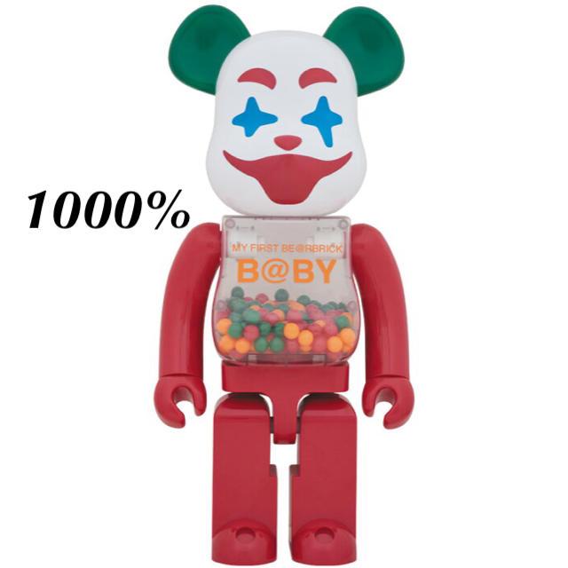 MEDICOM TOY(メディコムトイ)のMY FIRST BE@RBRICK Jester Ver.1000% エンタメ/ホビーのフィギュア(その他)の商品写真