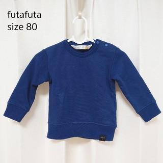 futafuta - 【サイズ80】futafuta トレーナー ブルー