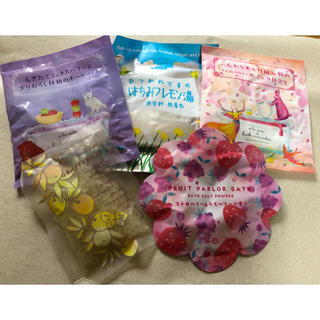 入浴剤5種類(入浴剤/バスソルト)