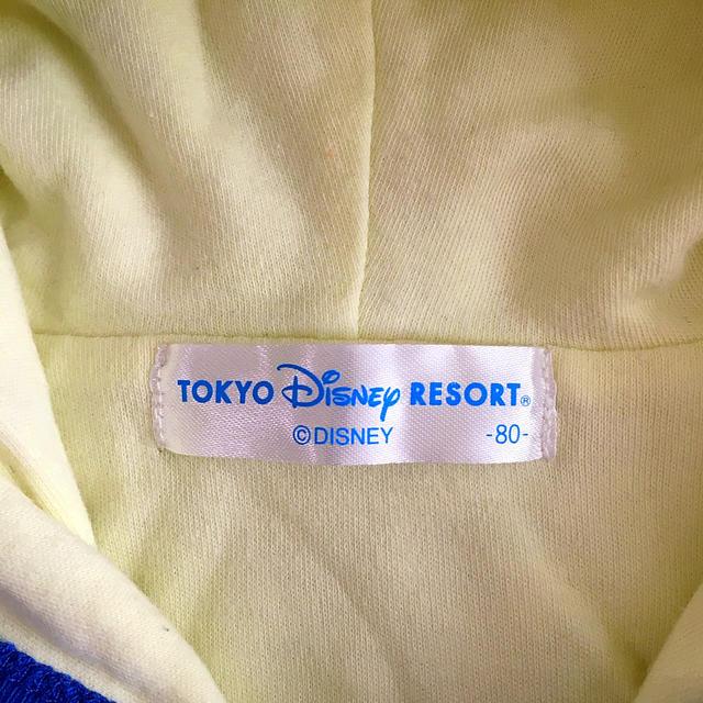 Disney(ディズニー)の【SALE!!】ディズニー カバーオール セット(生産終了品) キッズ/ベビー/マタニティのベビー服(~85cm)(カバーオール)の商品写真
