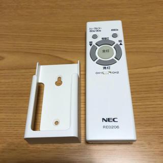 エヌイーシー(NEC)の未使用 NEC RE0206 リモコン のみ(天井照明)