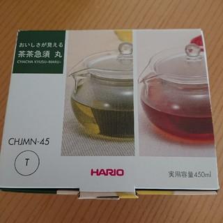 ハリオ(HARIO)のHARIO おいしさが見える茶茶急須 丸(食器)