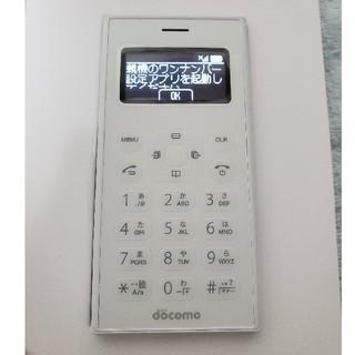 NTTdocomo - docomo ON 01 ホワイト ワンナンバーフォン 美品