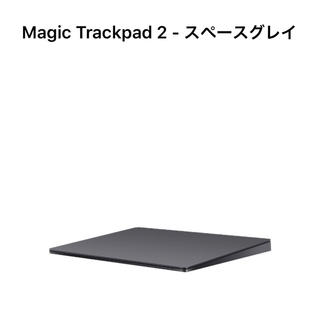 マック(Mac (Apple))のMagic Trackpad 2(PC周辺機器)