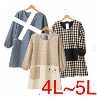 4L~5L 新品未使用【3枚組】可愛い切替ねこかっぽう