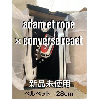 アダムエロぺ(Adam et Rope')のアダムエロペ×converse REACT/オールスターハイカット/28cm別珍(スニーカー)