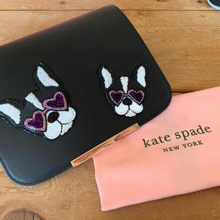 ケイトスペードニューヨーク(kate spade new york)のケイトスペード♠️フランソワメイクイットマインフラップ(その他)