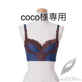 coco様専用(ブラ&ショーツセット)