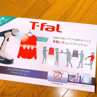 T-fal - T-fal スチームアイロン dr8085