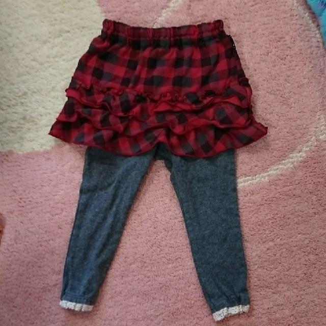 ベルメゾン(ベルメゾン)のフリルスカッツ 90 キッズ/ベビー/マタニティのキッズ服女の子用(90cm~)(パンツ/スパッツ)の商品写真