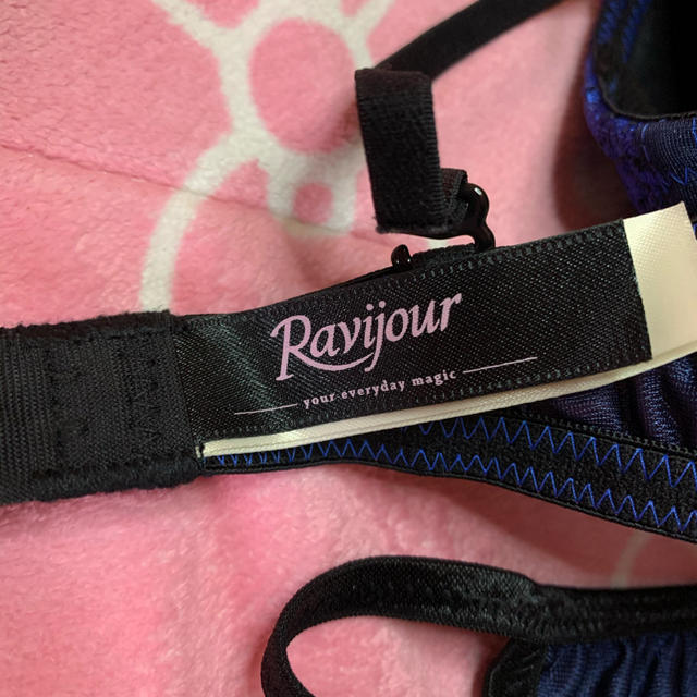 Ravijour(ラヴィジュール)のRavijour 新品 レディースの下着/アンダーウェア(ブラ&ショーツセット)の商品写真